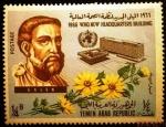 Stamps : Asia : Yemen :  Galenos