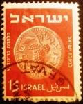 Stamps Israel -  Doar Ivri. Monedas antiguas