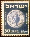 Sellos de Asia - Israel -  Monedas antiguas
