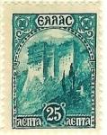 Stamps Greece -   Convento de Simono Petrus