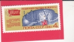 Stamps : Europe : Russia :  ENERGÍA