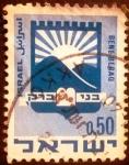 Stamps Israel -  Emblemas de ciudades. Bene Beraq