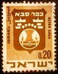 Stamps Israel -  Emblemas de ciudades. Kefar Sava