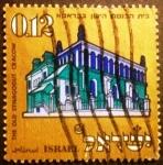 Stamps Israel -  Nuevo año judío
