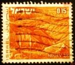 Stamps Israel -  Paisajes. Negev