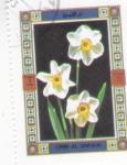 Stamps United Arab Emirates -  FLORES