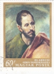 Stamps : Europe : Hungary :  el Greco