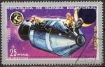 Stamps : Africa : Equatorial_Guinea :  Apolo 15