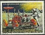 Stamps : Africa : Equatorial_Guinea :  Cooperación espacial Estados Unidos / URSS, vehículo lunar