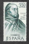 Stamps : Europe : Spain :  Edif 1999 - Forjadores de América. México