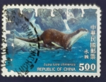 Stamps : Asia : China :  Fauna silvestre