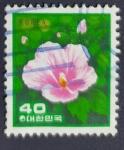 Stamps : Asia : South_Korea :  Flores