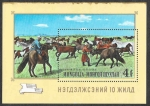 Stamps Asia - Mongolia -  495 - Pintura del Museo Nacional (Ulán Bator)