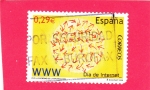 Stamps : Europe : Spain :  DÍA DE INTERNET(46)