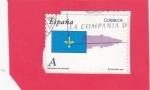 Stamps : Europe : Spain :  PRINCIPADO DE ASTURIAS(46)