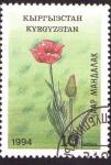 Stamps : Asia : Kyrgyzstan :