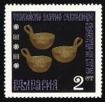 Stamps Europe - Bulgaria -  BULGARIA: Tumba tracia de Svechtari