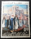 Stamps Morocco -  Festival Nacional de folclore de Marrakech