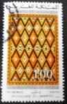 Stamps Morocco -  Tapices marroquíes. Beni Mguild