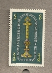Stamps Austria -  Camara del tesoro en Salzburgo