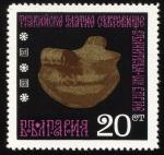 Stamps Bulgaria -  BULGARIA: Tumba tracia de Svechtari