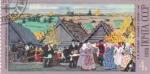 Stamps Russia -  PINTURA-Celebració en un poble, Boris Kustodiev (1907)