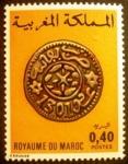 Stamps Morocco -  Monedas antiguas. Fez Coin of 1883/4