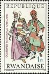 Stamps : Africa : Rwanda :  Trajes nacionales africanos, Traje ceremonial del norte de Nigeria