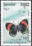 Stamps : Asia : Cambodia :  mariposas