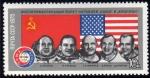 Stamps Russia -  Encuentro espacial Apolo-Soyuz Tripulaciones
