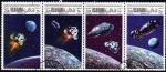 Stamps Asia - United Arab Emirates -  Apolo 11 acoplamiento del modulo de mando Columbia y modulo lunar Eagle
