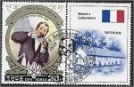 Sellos de Asia - Corea del norte -  150 aniversario del nacimiento de Alfred Nobel