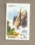 Stamps North Korea -  Paisajes de las montañas Diamante