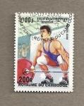 Stamps Cambodia -  Levantamiento disco