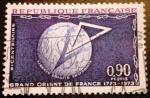 Stamps France -  Bicentenario de la logia masónica del Gran Oriente de Francia
