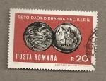 Stamps Romania -  Monedas dacias de plata sigos I-II aJ.