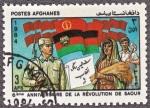 Stamps  -  -  Comunismo