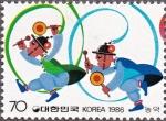 Sellos del Mundo : Asia : Corea_del_sur : KR 1434d (Scott)