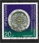 Stamps : Europe : Bulgaria :  Objetos del tesoro de los tracios, Plato