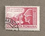 Stamps Romania -  Soldado,industria y agricultura