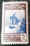 Sellos de Europa - España -  Marruecos español. 75º Aniversario de la U.P.U