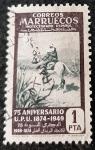 Stamps Spain -  Marruecos español. 75º Aniversario de la U.P.U
