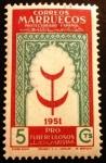 Stamps Spain -  Marruecos español. Pro tuberculosos