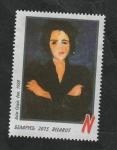 Stamps : Europe : Belarus :  914 - Pintura, Eva, de Chaim Soutine
