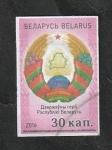 Stamps : Europe : Belarus :  953 - Escudo Nacional
