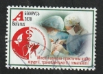 Stamps : Europe : Belarus :  1128 - Medicina