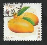 Stamps : Asia : China :  5545 - Mango