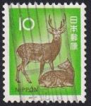Stamps : Asia : Japan :  cervus nippon