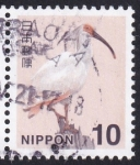 Stamps : Asia : Japan :  Ibis crestado japonés