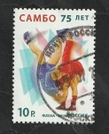 Stamps : Europe : Russia :  7425 - 75 Anivº del Sambo